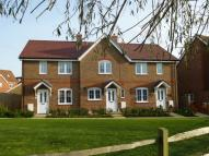 2 bed Terraced home for sale in Oak Tree Drive...