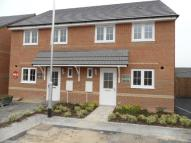 3 bed property in Campbell Walk...