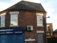 Rowms Lane Flat to rent