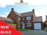 4 bedroom new home for sale in Axholme Drive, Epworth