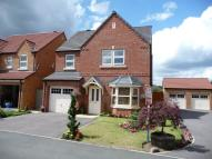 4 bedroom Detached house for sale in 7 Harris Gardens...