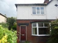 3 bedroom semi detached house to rent in Oswald Road, Lytham...