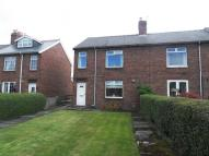 Terraced house for sale in Fir Terrace, Burnopfield...