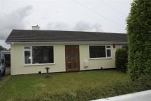 Semi-Detached Bungalow in Hugus Road...