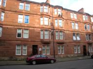 1 bed Flat in Middleton St, Cessnock...