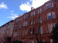 1 bed Flat in Apsley St, Thornwood...