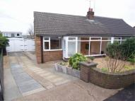 CROFT HOUSE GROVE Bungalow to rent