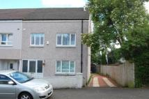4 bed Terraced home in Hollybush Road,  Glasgow...