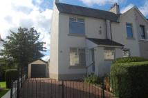 3 bed semi detached house for sale in Ashdale Drive,  Mosspark...