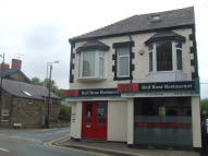 Restaurant to rent in High Street, Coedpoeth...