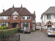 semi detached house in Homecroft Road, Yardley...