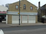 property to rent in Huddersfield Road,