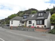 4 bedroom Detached property in Glencairn House...