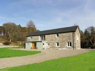 Barn Conversion in Bellsgrove Stables...