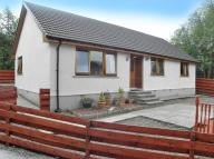 3 bed Detached property in Luskentyre 4 Glasdrum...