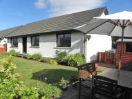 3 bedroom Detached Bungalow in 6 Glasdrum Road...