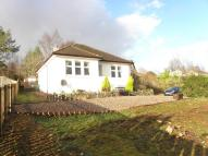 2 bedroom Detached property for sale in The WhinsBadabrie...