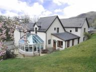 property for sale in Ben Nevis Guest House Nevis Bridge, Fort William, PH33 6PF