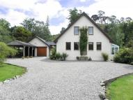 4 bed Detached house for sale in Birchwood Cottage...