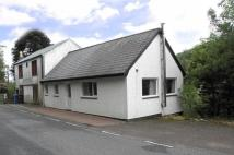 2 bed Semi-Detached Bungalow in Brae Cottage Acharacle...
