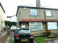2 bed semi detached home to rent in Grange Crescent...