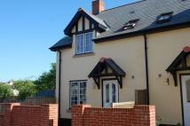 Terraced house in EX5