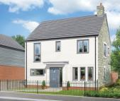 new property for sale in A brand new development...
