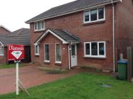 2 bed semi detached property to rent in Kingswood Close Hengoed