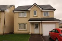4 bedroom Detached house to rent in Russell Drive, Bathgate