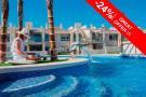 2 bedroom new development for sale in Murcia...