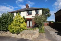 2 bed semi detached house in The Fens, Hart...