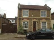 3 bedroom Detached property for sale in Freelands Grove