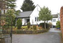 Buxton Old Road Semi-Detached Bungalow for sale