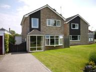 Detached house to rent in Bishopton Lane...