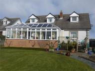 8 Green Bank Close Detached Bungalow for sale