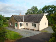 Detached Bungalow to rent in Bassenthwaite, CA12