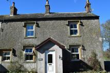 Bridesbeck Cottage Cottage to rent