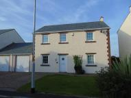 4 bed Detached house to rent in 4 Home Farm Close...