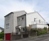 4 bed Detached property in Dale View, Cockermouth...