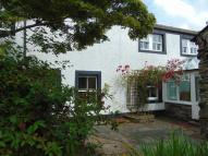 Cottage for sale in South Graceholme...