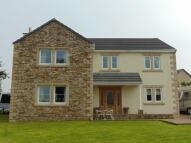 Detached property for sale in Birch House, Birch Garth...