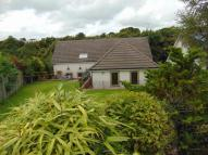 5 bed Detached property for sale in 4 Dale View, Cockermouth...