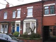 1 bed Terraced property for sale in 20 West Street, Chorley...