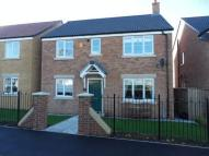 4 bedroom Detached home in Watson Park, Spennymoor