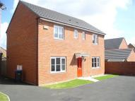 4 bedroom Detached house for sale in ALNWICK DRIVE...