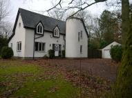 4 bed Detached property in Blackwood Estate   ...