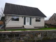 Detached property in Vere Road    Kirkmuirhill