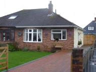 Semi-Detached Bungalow for sale in St Marys Court, Porthcawl