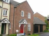 3 bedroom Terraced property in Clos Tregwyr, Gowerton