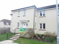 End of Terrace property in Heol Cae Tynywydd...